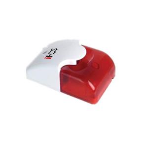 IF-H103声光报警器