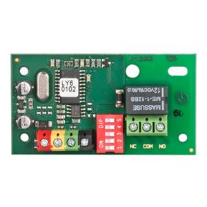 JA-111N/JB-111N/151N有线/无线单路弱电继电器输出模块